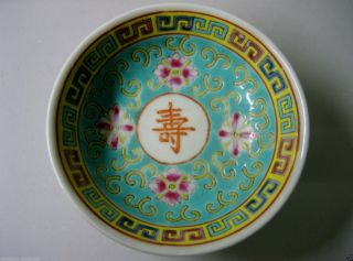 Early 1950s Chinese Hand Painted Mini Bowl / Dish,  Signed photo