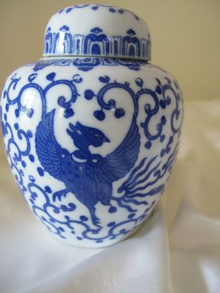 Antique Chinese Porcelain Lidded Bowl photo