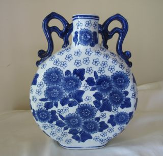 Blue And White Chinese Porcelain Bowl/vase photo
