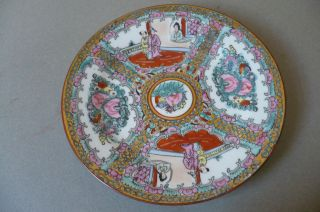 Antique Chinese Plate.  Famille Rose. .  Signed photo