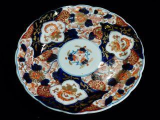 Wonderful Collectable Antique Porcelain Imari Plate Edo Period C 1860 ' S. photo