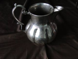 South American Jug,  Sterling Silver,  18th Century, photo