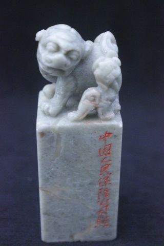 Antique Chinese Carved 19c.  Or 20c Foo Lion Temple Dog Soapstone Seal photo