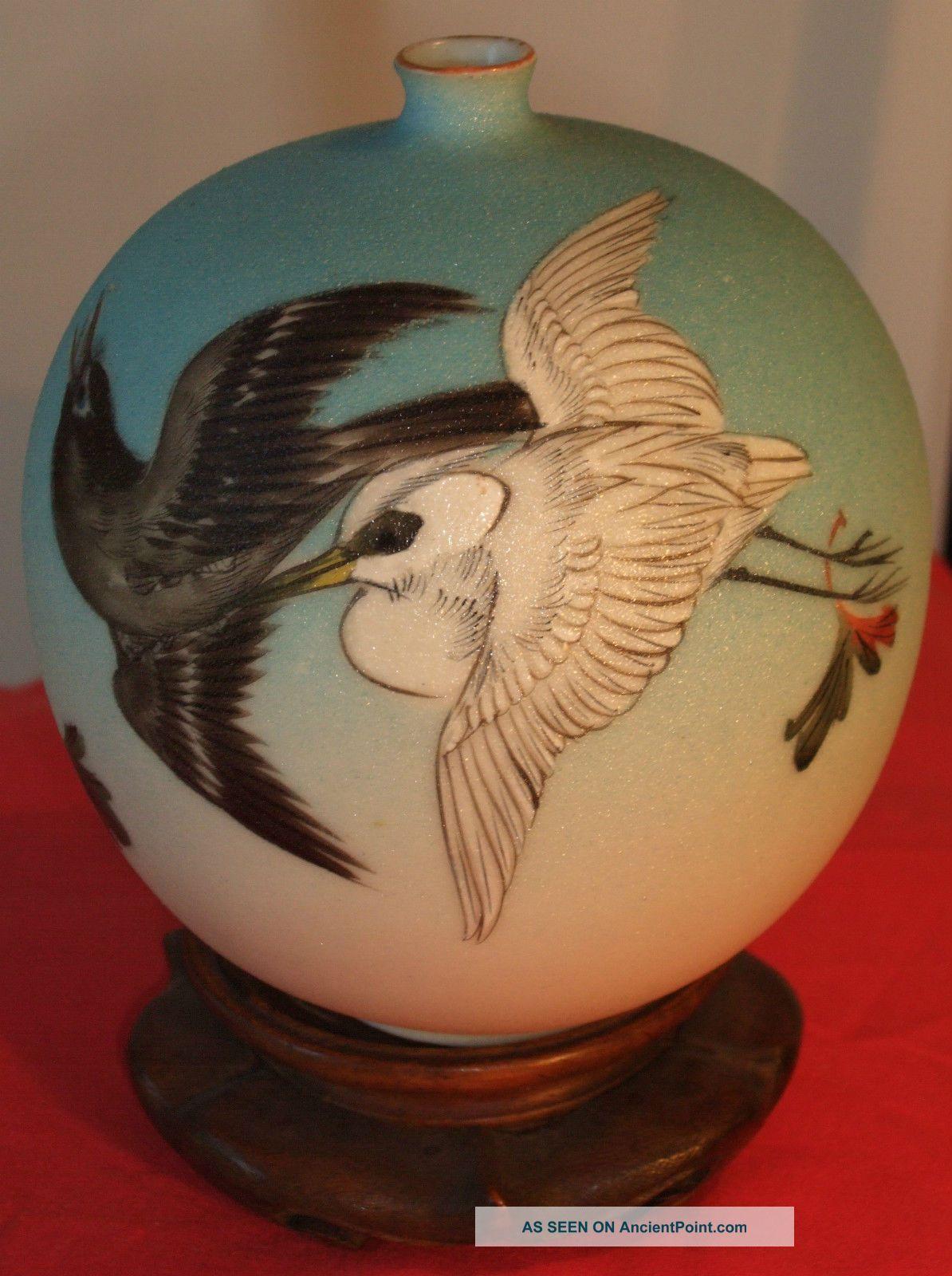 Magnificent Antique Takeuchi Chubei Signed Sharkskin Textured Porcelain Vase. Uncategorized photo