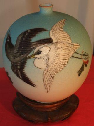Magnificent Antique Takeuchi Chubei Signed Sharkskin Textured Porcelain Vase. photo