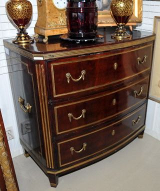 Late 1700 - S Russian Jacob Chest Commode photo