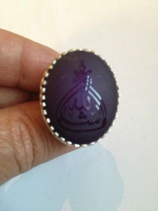 Antique خاتم عقيق افريقي African Agate Stone Engraved Mashallah Silver Ring 10us photo