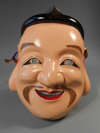 Japan Japanese Antique Signed Wooden? Paper Mache Noh Theatre Mask photo
