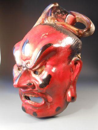 Japan Japanese Antique Signed Lacquer Paper Mache Theatre Mask Ca.  20th C.  8 photo
