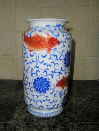 Antique Qing Q