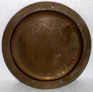 Antique Islamic Brass Tray Middle Eastern Platter Hand - Engraved 17.  3