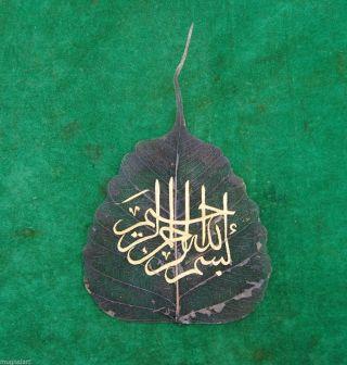 Antique Ottoman Persian Iran Mughal Natural Leaf Islamic Calligraphic Quran photo