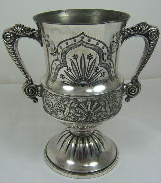 Antique 1800 ' S Meriden Britannia Silver Plate Vase Urn Fish Shell 1464 Pattern photo