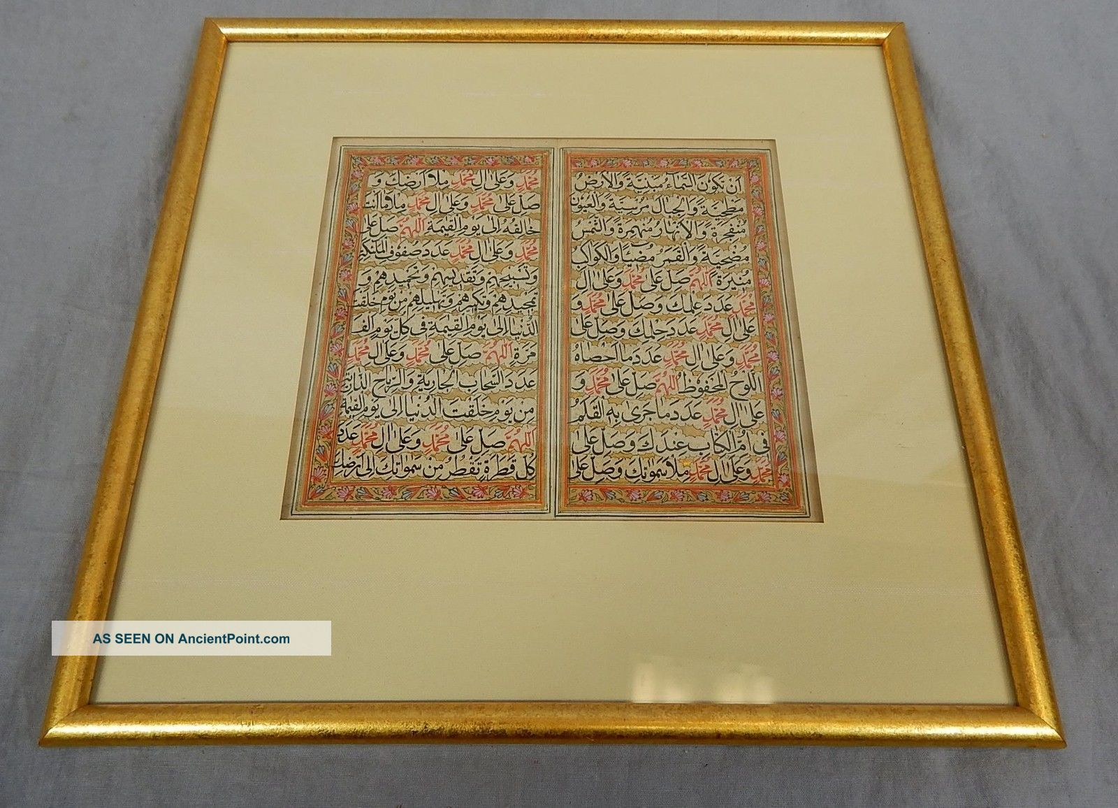 15th Century ??? Persian / Arabic Manuscript Page (framed) Middle Eastern photo