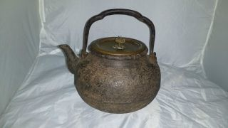 Japanese Tea Ceremony Zen Tetsubin Chagama Pattern Iron Kettle photo