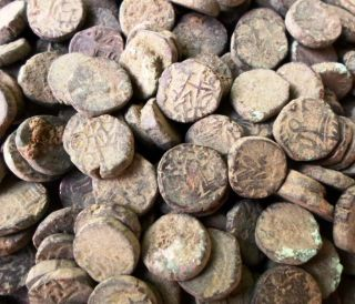 Of 5 Uncleaned Shams Al - Din Iltutmish) 780 Yrs Old Ancient Billon Jital Coin photo