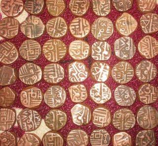 Of 5 Muzaffar Shah Iii (1569 - 1593) Sri Jam Navanagar 1 Dokdo Ancient Coins photo