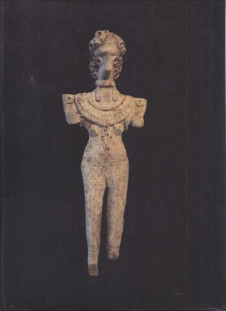 Near Eastern Terracotta Models & Figurines Klat Collection Euphrates Ancient Art photo