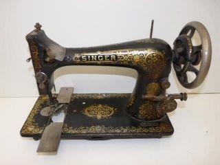 Antique Vintage Singer Sewing Machine Treadle Model 24 Sn: H1267576 Circa 1906 photo