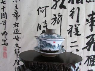 Chinese Antique Teapot Yixing Zisha Old Clay Handmade Artist Tea Set Gaiwan Cup photo
