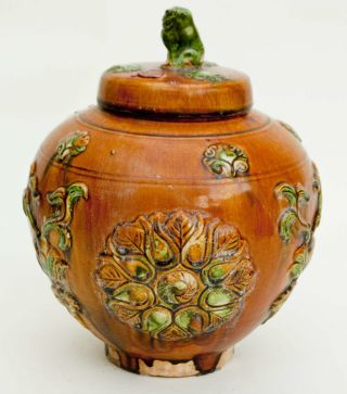Antique Early 20th C Chinese Rustic Terra - Cotta Storage Jar With Lid 1930 ' S Xian photo