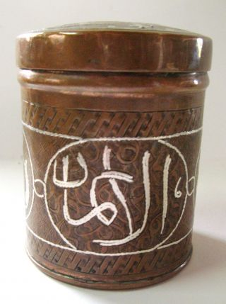 Arabic Damascus Style Old Brass Round Box Decorated With Silver Hand Made photo