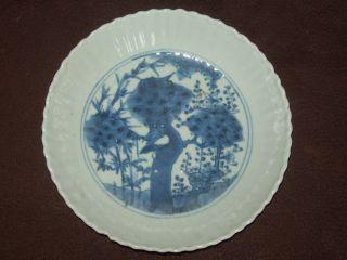 Rare 14th 15th C Ming Hongwu - Chenghua Chinese Blue White Porcelain Plate Dish photo