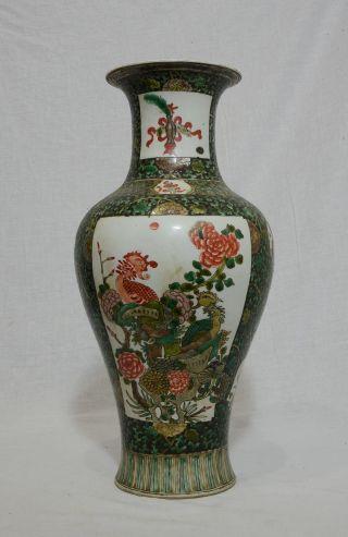 Chinese Wu - Cai Porcelain Vase With Mark 2 photo