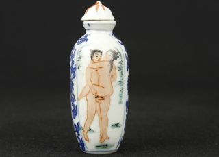 Fine Chinese Old Jingdezhen Porcelain Hand Painting Love Ornament Snuff Bottle photo