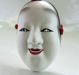 Japanese Small Noh Mask Ceramic Saga Omen Koomote Ouna Vintage Made In Japan photo
