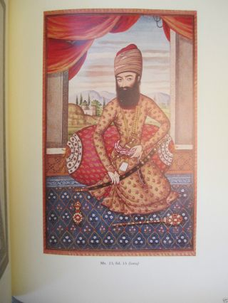 Collection Of Islamic Art: Prince Sadruddin Aga Khan Rare Limited Edition Set photo