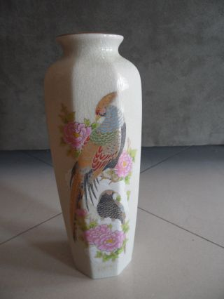 Tall Japanese Satsuma Vintage Colorful Peacock Vase 11
