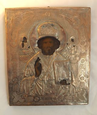 Russian Icon St Nicholas Pierced & Engraved Silver Gilt On Copper Circa 1850 photo