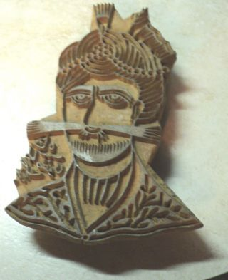 Vintage Printers Block Wooden Stamp Eastern Indian Prince Big Mustache Headdress photo