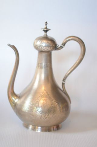 French Sterling Silver (950) Islamic Style Coffee Pot Cardeilhac 1920 Nr photo
