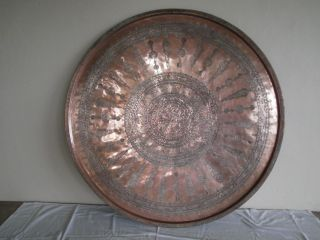 Antique Middle Eastern Huge 46.  5