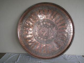 Antique Middle Eastern Huge 46.  5