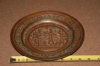 Antique Persian Art Hammer Silver Lining Engraved Copper Wall Plate 9 Inch photo
