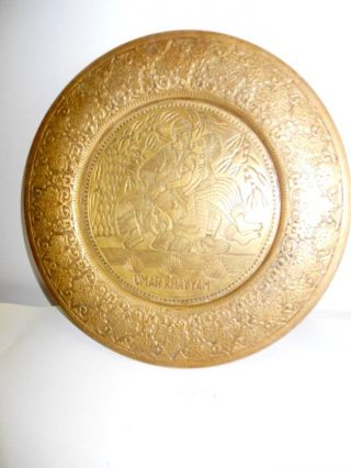 Vintage Brass Metallic Hand Carved