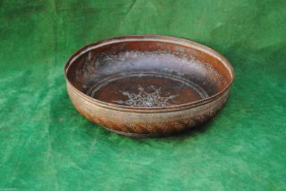 Antique Mughal Islamic Safavid Tinned Copper Bowl Vessel Inscription Ottoman photo