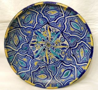 Antique Islamic Iznik Pottery 15