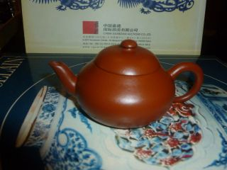Rare Chinese Yixing Teapot With Mengchen Marked photo