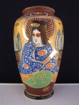 Satsuma Vase Made In Japan photo