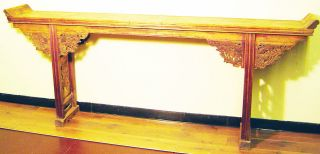 Antique Chinese Altar Table (3142) photo