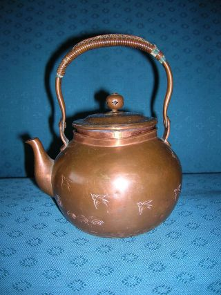 Old Chinese Brass Tea Pot photo