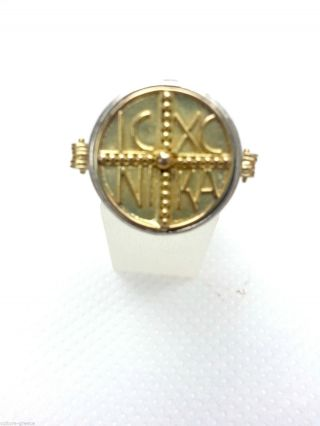 Ring Solid Gold K18 & Silver 925 Style Byzantine - Medieval photo