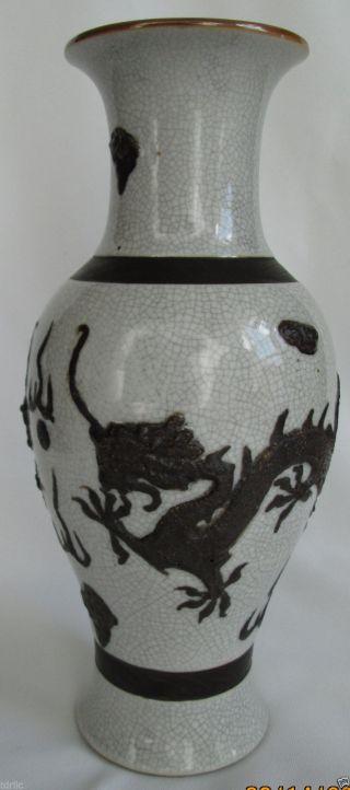 Ch ' Ing Dynasty Tao Kwong Geyao Vase photo