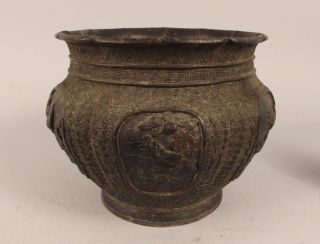 Antique Chinese Bronze Archaic Style Jardiniere Planter Pot photo