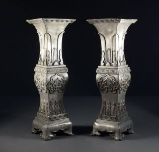Pr Antique Finely Made 19c Chinese Pewter Vases W Ruyi Decoration photo