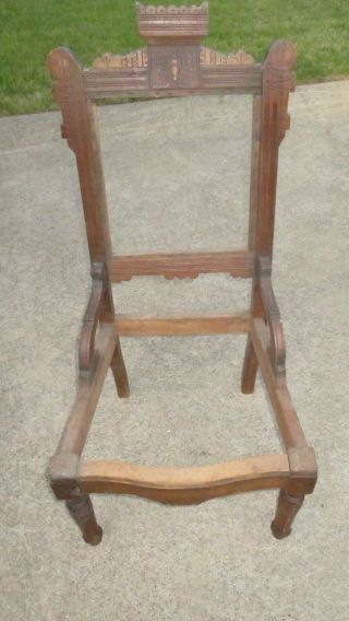 Antique Victorian Walnut Side Chair Frame - Circa 1880 ' S photo